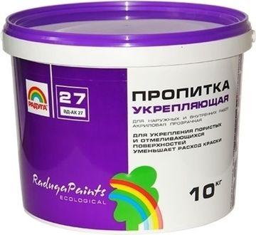 АКЦИЯ !!! РАДУГА 27 пропитка укрепляющая 10 кг