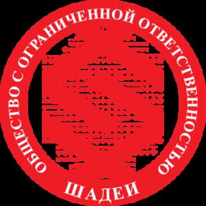 ООО ШАДЕИ