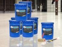 Бетоксил краска по бетону купить паспорт качества образец керамзитобетон