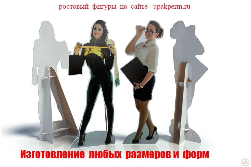 Ростовые фигуры по фото в подарок